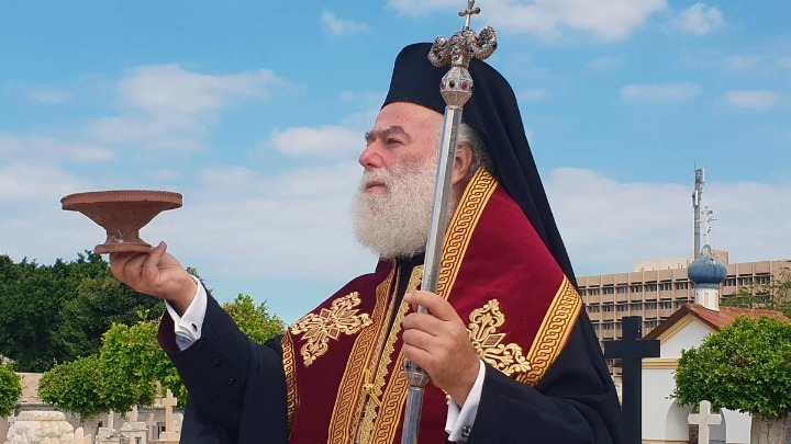 Letter sent by Patriarch Theodore to hierarchs on recognition of Ukrainian autocephaly