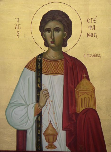 Memory of the First Martyr and Archdeacon Stephen – Orthodox Times