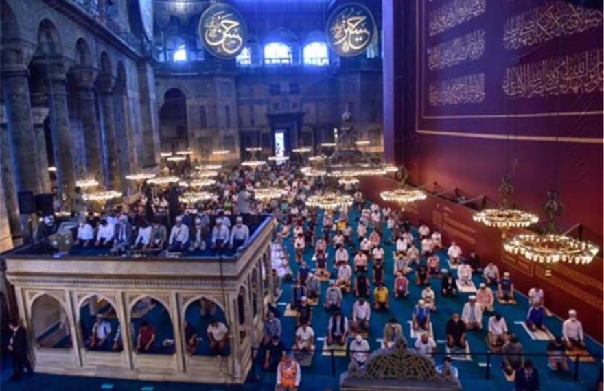 Prayer for Kurban Bairam in Hagia Sophia