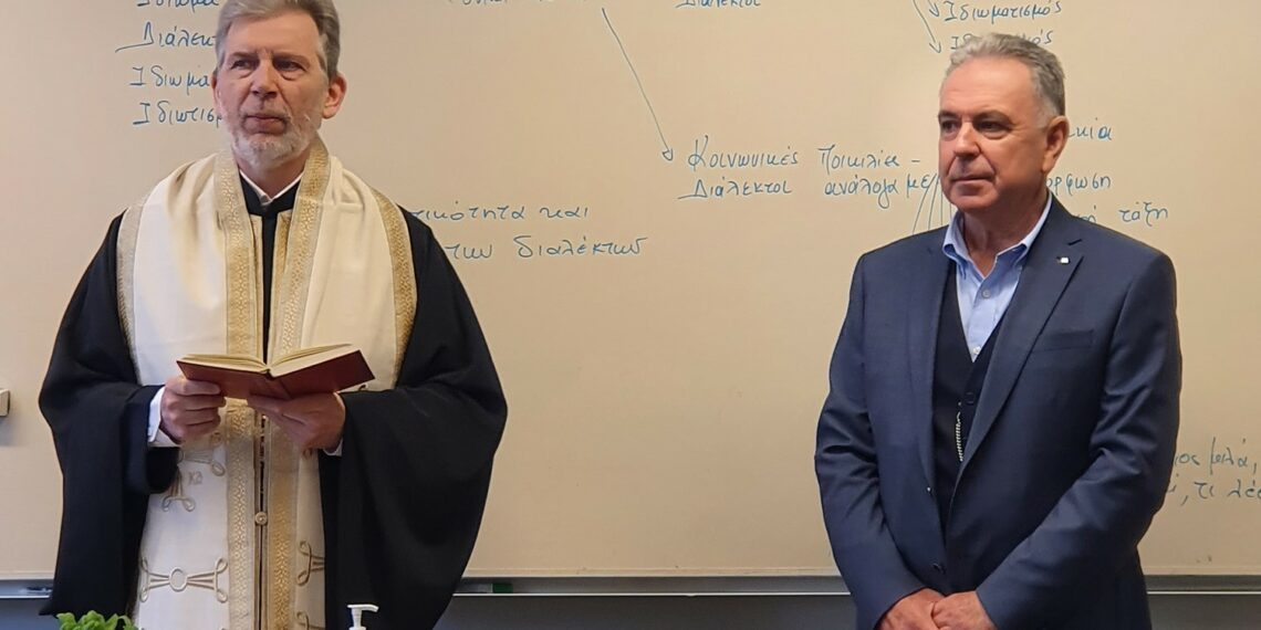 Sanctification rite at Greek School of Stockholm