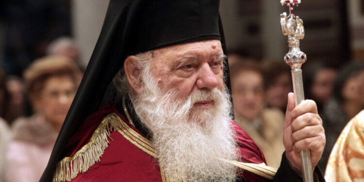 Archbishop of Athens: The state of his health is gradually improving