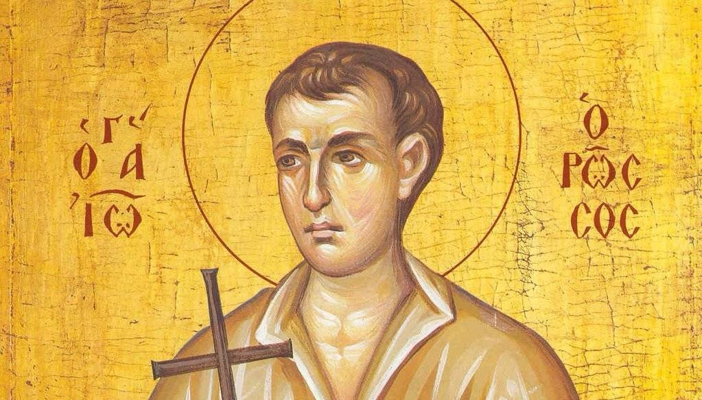 Feast of Saint John the Russian and Confessor- May 27th - Orthodox Times