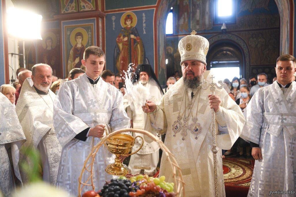 metropolitan epiphaniy kyiv