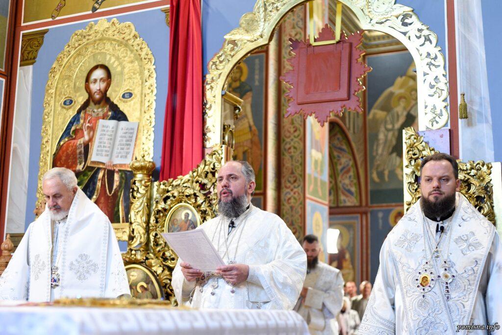 metropolitan epiphaniy kyiv emmanuel chalcedon