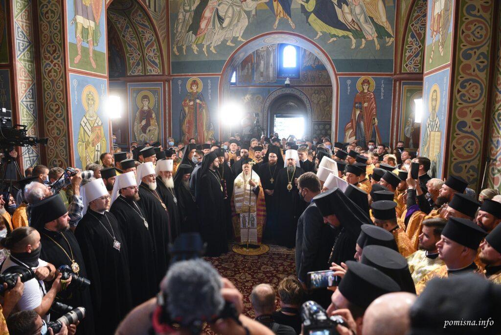 ecumenical patriarch kyiv ukraine
