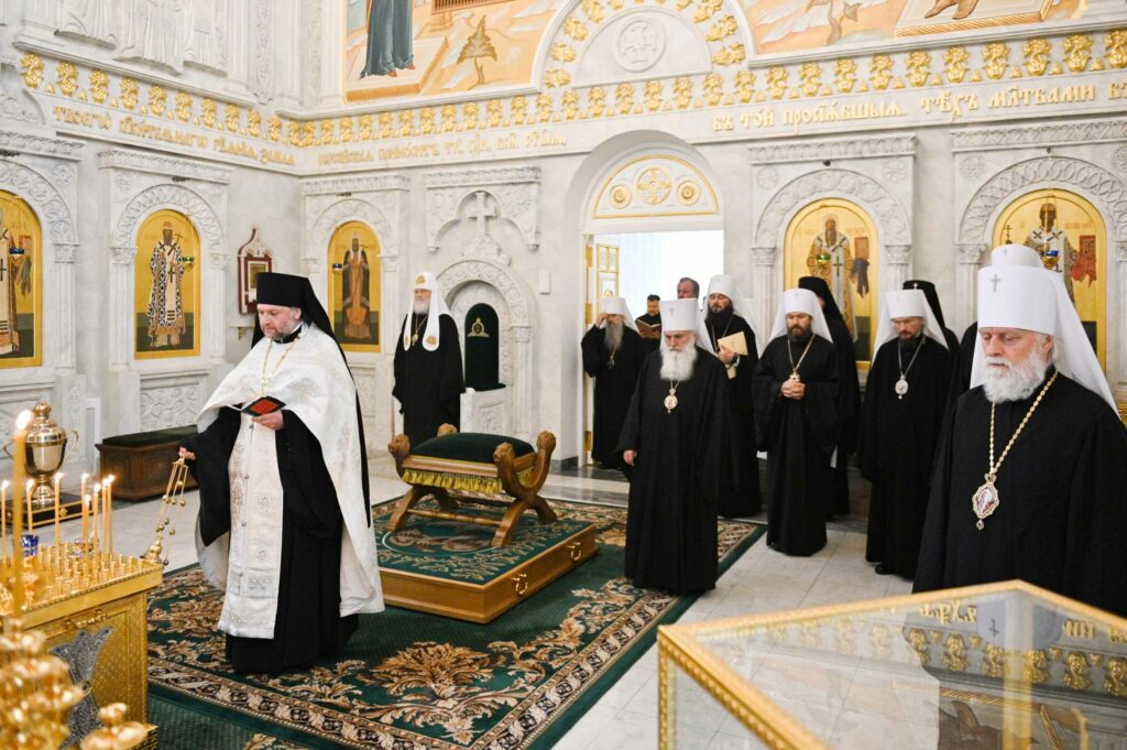 patriarchate of moscow synod